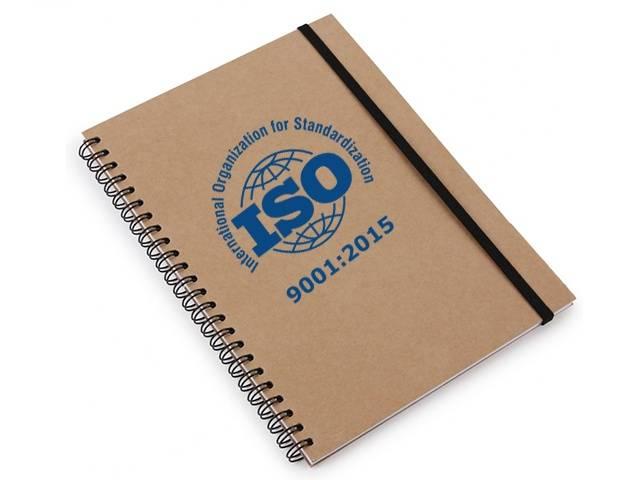 Sổ tay chất lượng ISO 9001 là gì?