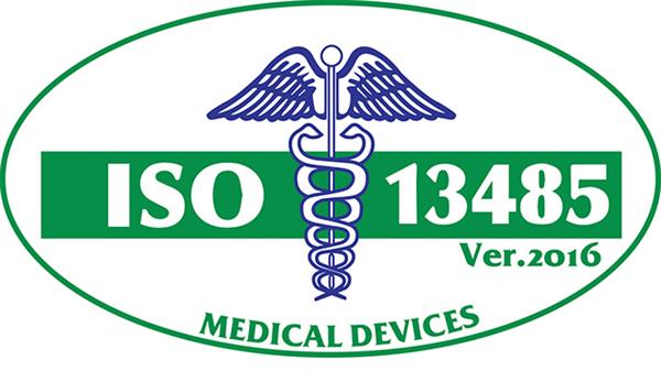 Chứng nhận ISO 13485:2016 - thiết bị y tế và vật tư y tế